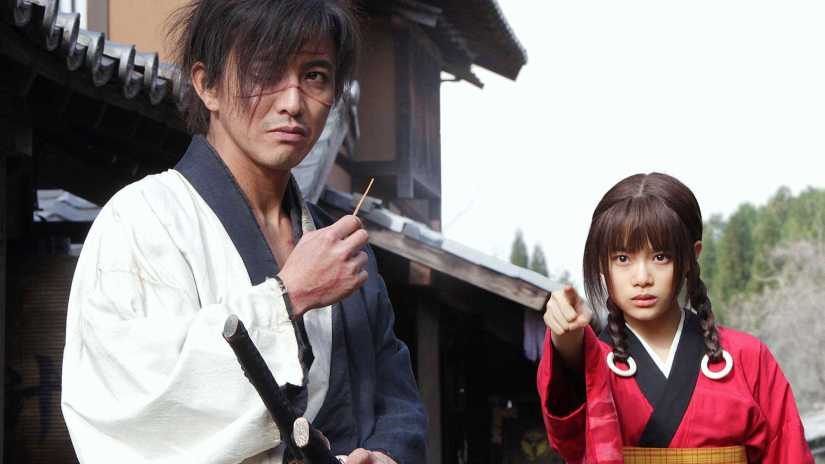 469936-BladeOfTheImmortal-Photo6-2000-2000-1125-1125-crop-fill